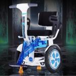 Airwheel A6T Urban Self-Balancing Wheelchair